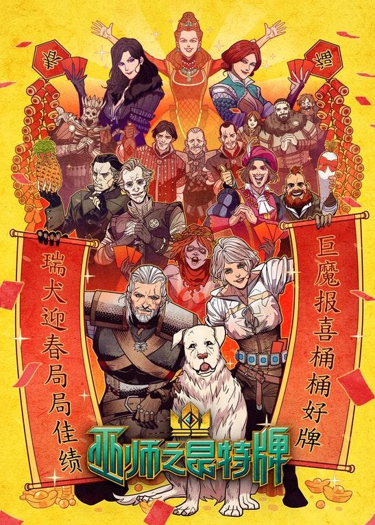 新年賀圖.jpg